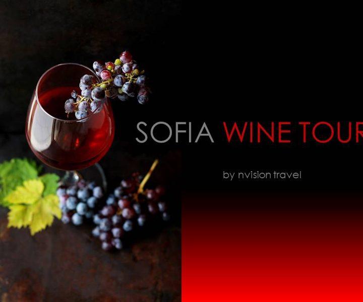 Sofia wine tour